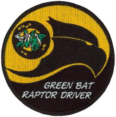481st Tactical Fighter Squadron - The Full Wiki