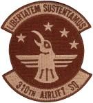 ALS-310-1022