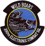 ECS-390-1042