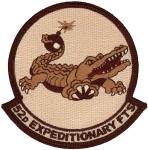 FTS-52-1021