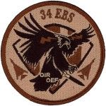 BS-34-1341
