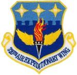 AEW-320-1001