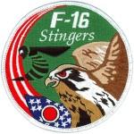 FS-112-1102