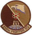 FS-510-1021