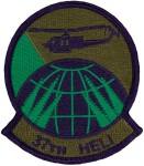 HS-37-1031