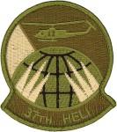 HS-37-1036