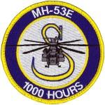 HM-14-1101
