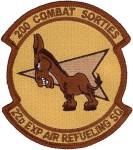 ARS-22-26-200-1001