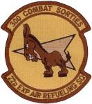 ARS-22-26-300-1001