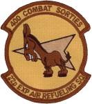 ARS-22-26-400-1001