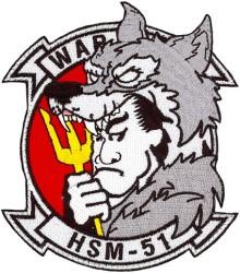 HSM-51-1011