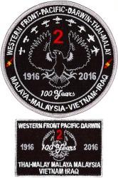 RAF-2-1041-A