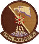 FS-510-1029