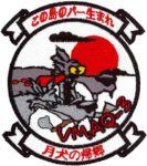 VMAQ-3-301-2010-1001