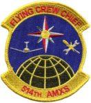 AMXS-514-1001