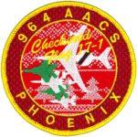 AACS-964-1301-2017-1001