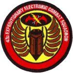 ECS-43-1071