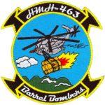 HMH-463-1011
