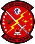 AEW-432-1181