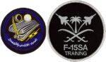 RSAF-55-1001-A