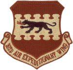AEW-332-1021